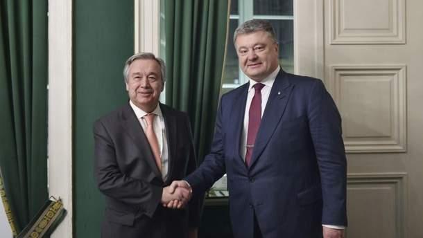 У Мюнхені Петро Порошенко зустрівся з генсеком ООН Антоніу Гутеррешем
