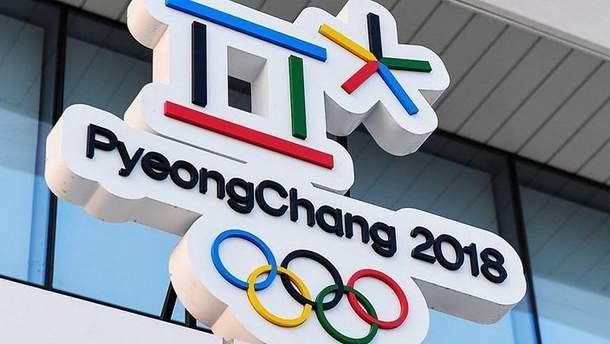 Олимпиада-2018: в Пхенчхане нашли мертвым корейского переводчика