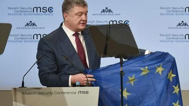 Порошенко показал в Мюнхене флаг ЕС изс Авдеевки