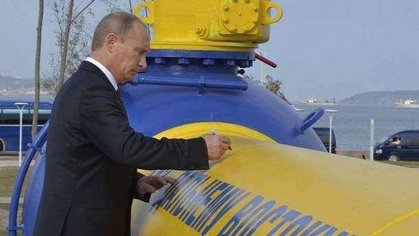 """Ювілей """"Газпрому"""""""
