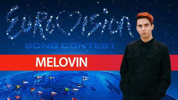 Отбор на Евровидение 2018 от Украины: видео выступления MELOVIN