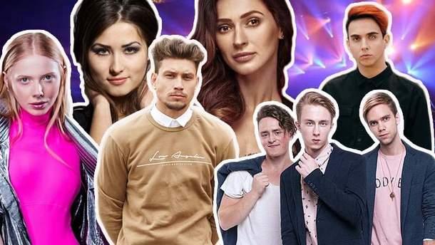 Отбор на Евровидение 2018 от Украины: видео выступления участников