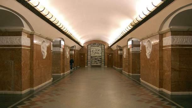 В Киеве срочно закрыли 6 станций метро