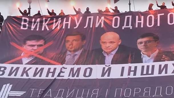 Неизвестные на Майдане вывесили баннер с Саакашвили, Трухановым и Мураевим