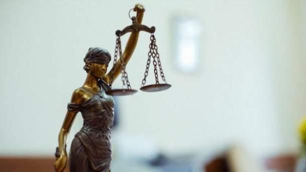 Высший совет правосудия собирается на экстренное заседание