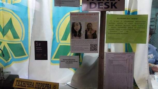 Самоубийство пропавшей студентки из Туркменистана в Киеве: новые детали