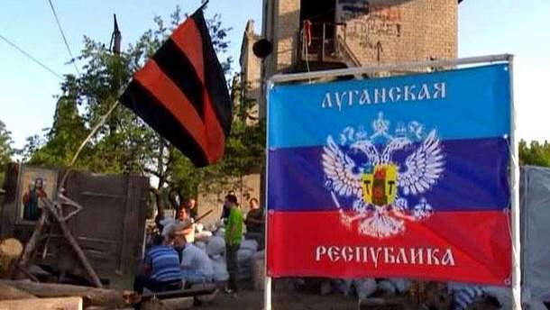 """У боевиков """"ЛНР"""" есть свой """"Диснейленд"""""""