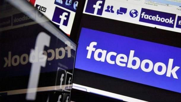 Россия с легкостью обойдет новую систему Facebook, призванную бороться с вмешательством в выборы
