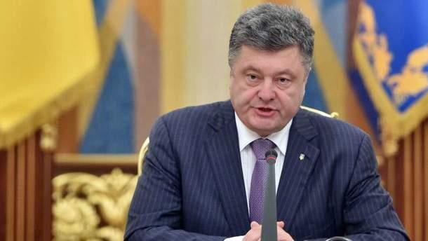 Порошенко заявив, що метою Росії є вся територія України