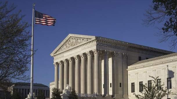 Верховний суд США
