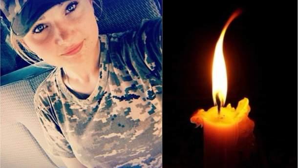 На Донбасі загинула військова медсестра