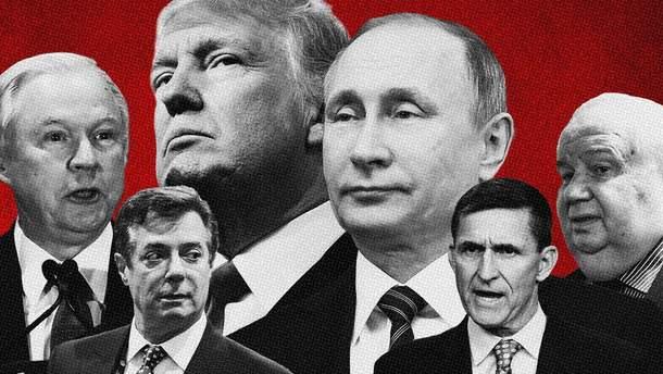"""Путін зробив із соратників Трампа """"корисних ідіотів"""""""