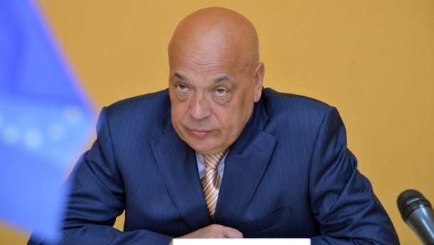 Геннадий Москаль назвал имена поджигателей офиса венгров на Закарпатье