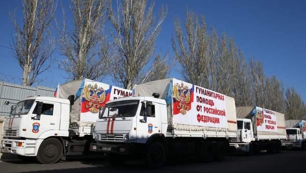 """""""Гумконвой"""" прямує на Донбас"""