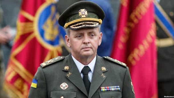 Муженко повідомив про завершення АТО на Донбасі
