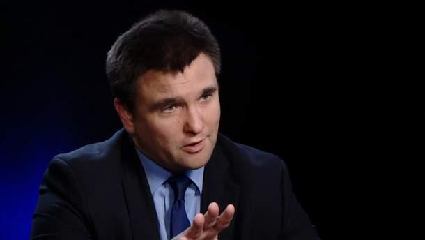 Павел Климкин назвал сумму, которую Украина может отсудить у России за нарушение морского права