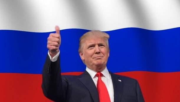 Трамп вже ніколи не спекається теми Росії
