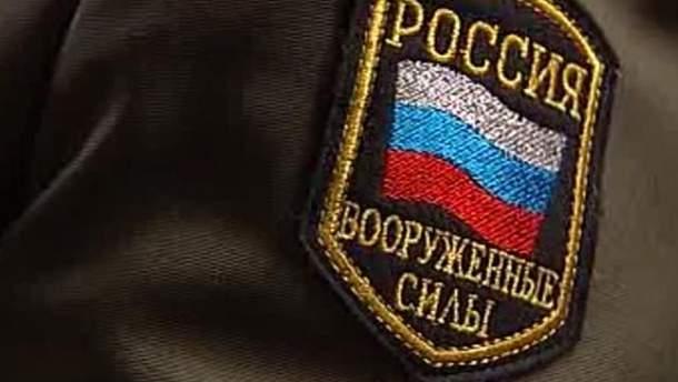 На Донбасс прибыли российские военные