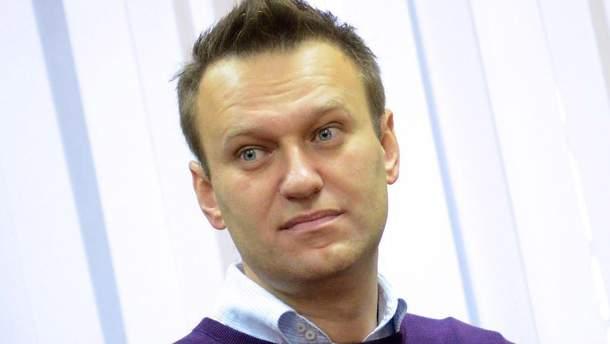Навального відпутсили