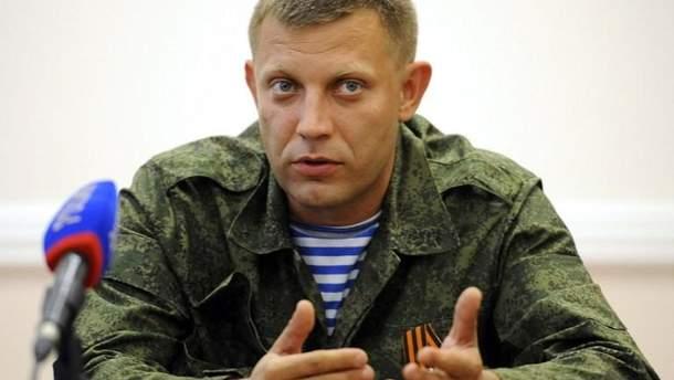 """Захарченко хоче створити """"народний трибунал карателів"""""""