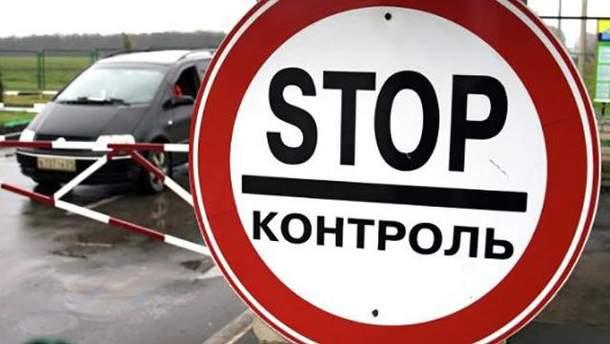 Россия отмежевалась от оккупированного Донбасса карантинной полосой