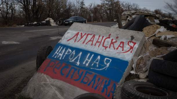 """В """"ЛНР"""" продолжаются внутренние разборки"""