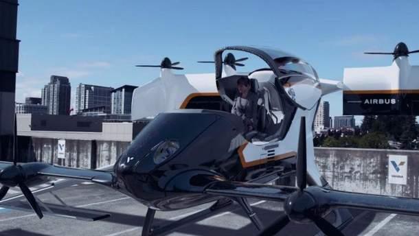 Компанія Airbus показала випробування таксі майбутнього