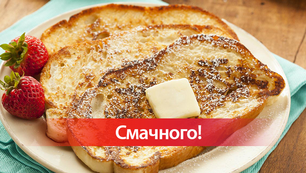 Що приготувати із черствого хліба