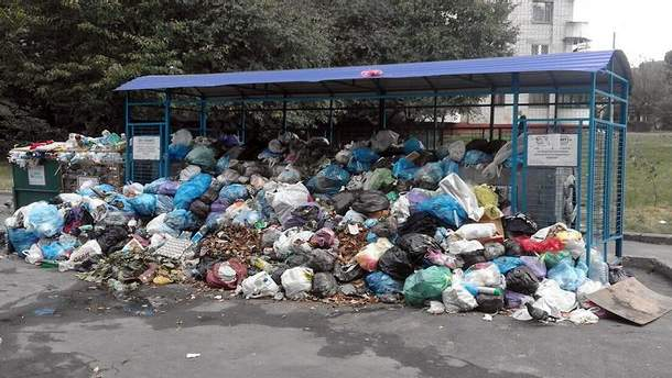 Болюча тема – сміття