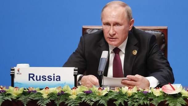 """Россия толкает мир к """"холодной войне"""""""