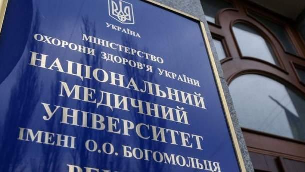 В институте Богомольца опровергают причастность его руководства к самоубийству Мукаддас Насирлаевой