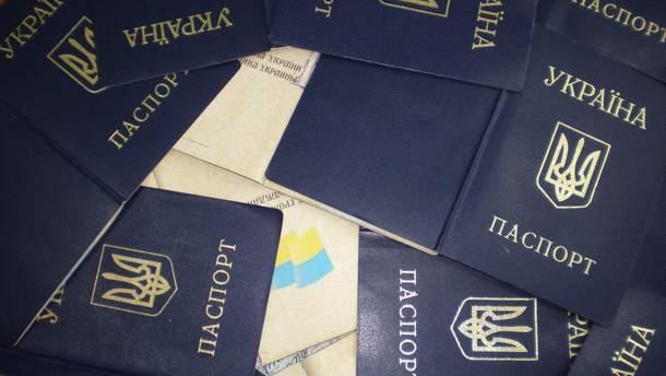 Около 24 тысяч человек вышли из украинского гражданства с 2015 года