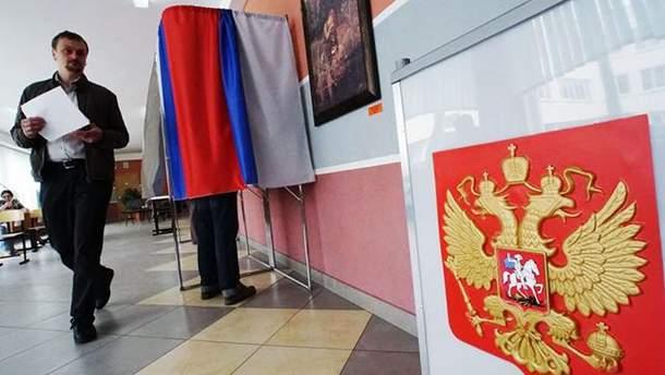 Вибори президента Росії 2018 таки відбудуться у Криму