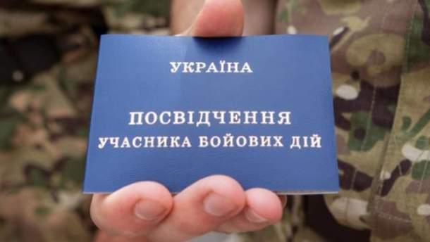 У Чернівцях водій маршрутки висадив із салону учасника бойових дій