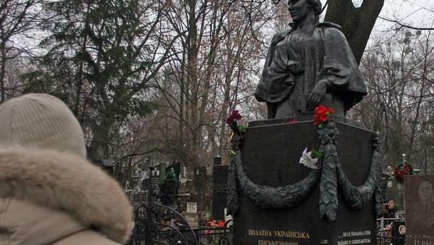На Байковому кладовищі обікрали пам'ятник Лесі Українки