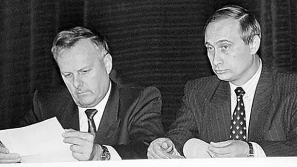 Анатолій Собчак і Володимир Путін