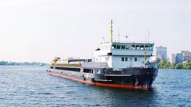 Річковий транспорт України