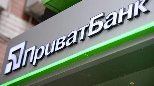 """Справа """"Приватбанку"""" проти Коломойського і Боголюбова"""