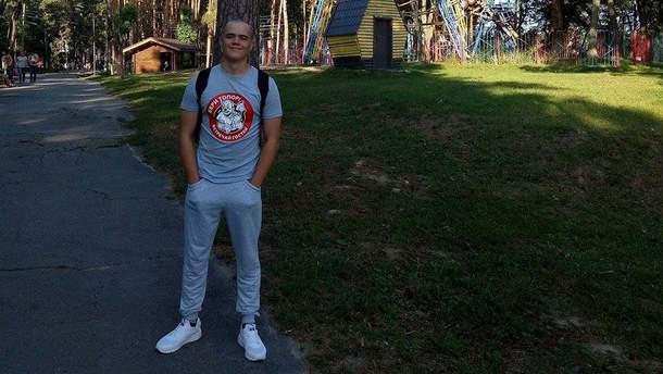 Погибший на Донбассе украинский воин Александр Сивко