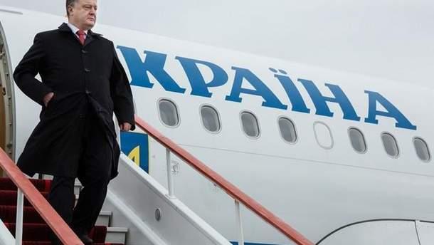 Витрати на закордонні поїздки Петра Порошенка
