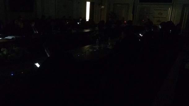Заседание в темноте