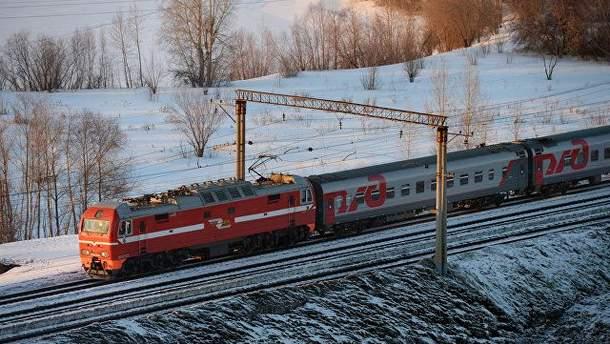 Російські поїзди знову їдуть через Україну