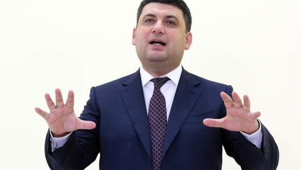 Гройсман братиме участь у виборах до Верховної Ради 2019