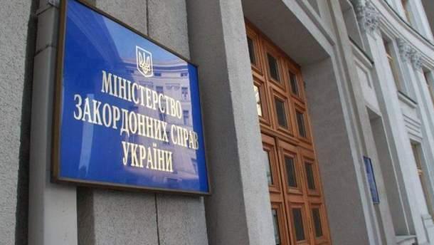 МЗС засуджує напад на угорський культурний центр в Ужгороді