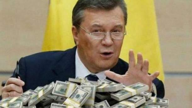 """ГПУ объявила в розыск 12 фигурантов дела о деньгах """"семьи Януковича"""""""