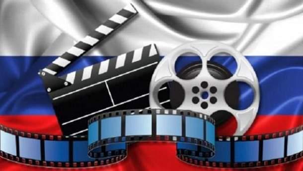 У Росії пропонують не знімати артистів з антиросійськими поглядами у державному кіно