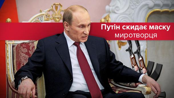 Путин ради уверенной победы готов к кровавым сценариям