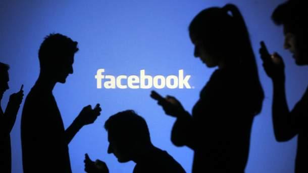 Чим небезпечні тести у Facebook