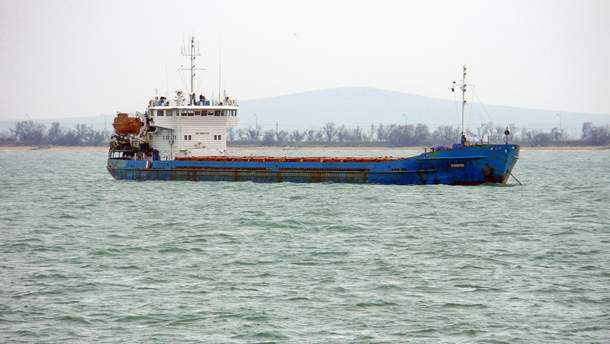 Корабль MD Shipping CO. Ltd