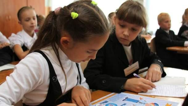 Діти (ілюстрація)